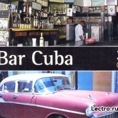 MP3 Salsa: «Bar Cuba» CD3