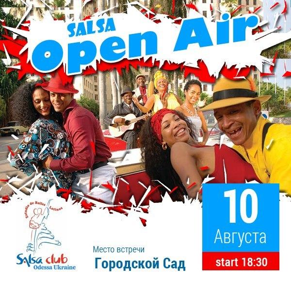 Salsa open air в Городском саду