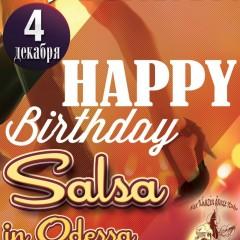 День Рождения сальса в Одессе
