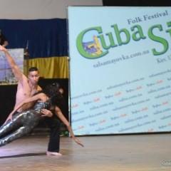 Видео: Yeni Molinet & Roynet Pérez salsa show / Сальса Шоу @ Cuba SI 2013 Festival