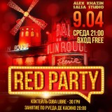 Red Salsa party | 09.04