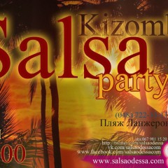 Salsa у Причала #1