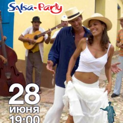 SALSA OPEN AIR | 28.06 | У ДЮКА
