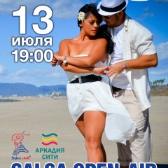 SALSA OPEN AIR | 13.07 | АРКАДИЯ СИТИ