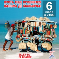 SALSA PARTY | 06.07 | AGHARTI BEACH BAR