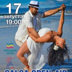 SALSA OPEN AIR | 17.08 | АРКАДИЯ СИТИ