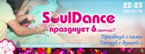 SoulDance 6 year birthday