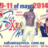 X фестиваль Salsamayovka, Kиев 9-11 мая 2014
