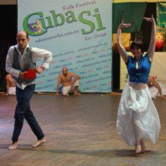 Видео: Rumba Guaguanco by Victoria Bandida & Ruslan Motolko
