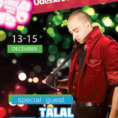 Odessa Soul weekend with Talal Benlahsen