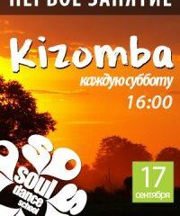 Soul Dance — KIZOMBA! по субботам :)