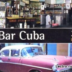 MP3 Salsa: «Bar Cuba» CD3