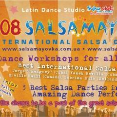Четвертый Международный Сальса-Конгресс «Salsamayovka 2008» 9–11 мая в Киеве