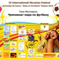 Salsa On The Beach, Одесса 23 – 25 июля 2010