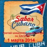 Фестиваль и конкурс Sabor Cubano по cальса касино