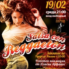 Salsa con Reggaeton party