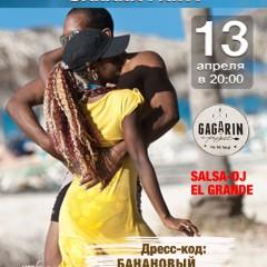 BANANA SALSA PARTY   13.04   ГАГАРИН