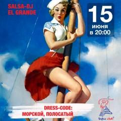 SALSA PARTY |15.06| КРЫША МОРЯ