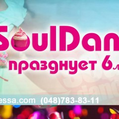 SoulDance 6 year birthday!