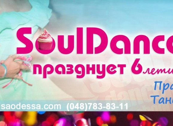 SoulDance 6 year birthday!